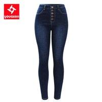2141 Youaxon прибыл с высокой талией джинсы для женщин, растягивающие темно-синяя кнопка летать джинсовые джиннистые брюки брюки 210616