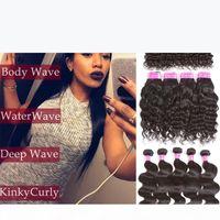 Peruvian Malaysian Brazilian Indian Human Hair Weave Bundles 10pcs per lot 8-40 inch straight Hair Weaves Unprocessed Cheap Hair Extensions
