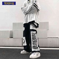 Tideshec Manga Pants Men's Ins Harajuku Trousers Casual Loose Straight Wide Leg Black Stitching Patch Anime Printed Jeans