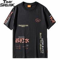 Мужские футболки 2021 Harajuku T рубашка мужчины хип-хоп содовая вода смешная футболка уличная одежда летние футболки старинные печатные хлопковые топы тройки коротки