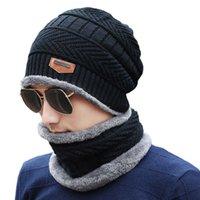 파티 호의 가을과 겨울 따뜻한 니트 양모 모자 3 멀티 컬러 방풍 방진 봉제 편안한 더블 레이어 따뜻한 모자