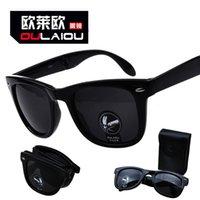 Faltende Sonnenbrille 3019 Sport Faltbare Box Sicherheit Explosionsgeschütztes Männer und Frauen Smith Nagelglas