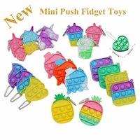キーチェーンミニプッシュフィジット玩具バブル官能玩具子供大人のための大胆なストレスリリーフのおもちゃのおもちゃ子供大人の面白いおもちゃDHL輸送CJ22
