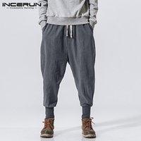 모직 남성 하렘 바지 Drawstring 면화 조깅 솔리드 2020 Streetwear 드롭 - 가랑이 바지 남성 헐렁한 캐주얼 스웨트 팬츠 S-5XL