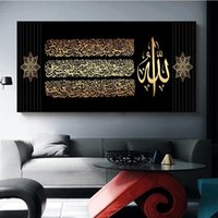 Black Background Golden Muslim Islamic Calligraphy Religion Posters And Prints Cuadros Wall Art For Living Room Home Decor Paintings