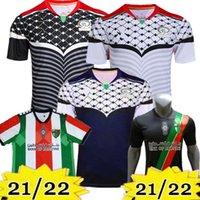 S-2XL 2021 Filistin Futbol Forması 2122 Tayland Kalite Survetement Filistin Filistinliler 16 17 Filistino Rosende Futbol Gömlek