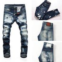 الخريف مصمم DSQ نحيل أقدام السراويل رجل جينز ممزق D2 الطلاء رش الرجعية الأزرق مستقيم جان جانباويرج