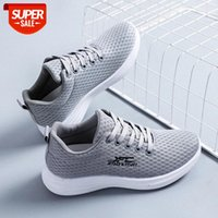 Student casual single shoes female color neutral style fashion matching gray women's low-top mother square dance sneakers #Ze9W