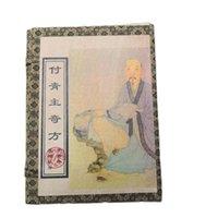 Chine Filet de filetage de l'album dessiné à la main Bochina à la main Drawn album Bound Livres Livres Anciens Livres de Fu Qingzhu Qifang Traditionnel