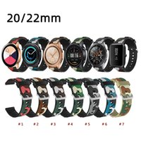 Universal 20 22mm Camouflage Straps Sport Silicone Band Watchband for Samsung Galaxy Active 2 Huawei GT2 Xiaomi Watch Garmin Bands