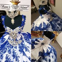 Graduation Robes White and Blue Quinceanera Dresses Beading Sweet 16 Dress Corset Back Pageant Gowns vestidos de La Celebridad
