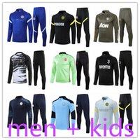 2021 men  + kids Juventus Chelsea Manchester City Manchester United man utd soccer tracksuit football training kit Jersey Jerseys