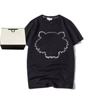 Tiger Patter Embtoidery 짧은 소매 통기성 티셔츠 힙합 스트리트 윗부분 착용감이있는 남성 T 셔츠