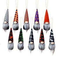 Forniture per feste Halloween Bat Spider striped Gnome Bambola senza volto Ornamenti in peluche Set decorazione pendente Bambole fortunate per albero DWB8933