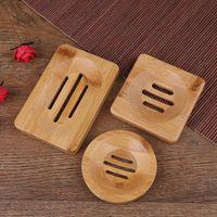 Prato de sabonete de bambu natural A bandeja de placa de cremalheira de cremalheira 3 estilos OWB8366