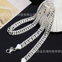 925 Серебро 10 мм 20/24 дюйма Ожерелья Цепочка для мужчин Серебряное Ожерелье Ювелирные Изделия 1453 Q2