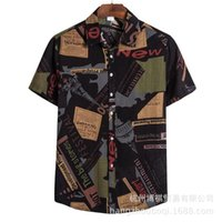 Zomer mode print grote maat heren shirt korte mouwen Hawaiy dunne casual losse bloem shirts
