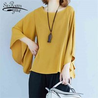 Fashion Solid Women Blouses Cotton Woman Shirt Simple Korean...