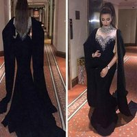 Party Dresses High Neck Mermaid Crystal Black Sleeveless Custom Prom Gown Beaded Evening Formal Plus Size Girls Pageant Chiffon