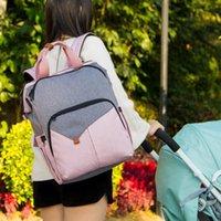 Backpack Women Mommy Bag 2021 Multifunction Shoulder Bags Travel Large Capacity Light Bookbag Patchwork Waterproof Pregnant Baby