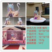 Spielzeugfiguren Spiel Life White 1/12 Wasser Ohr und Katze Ehefrau Animation Hand Modell