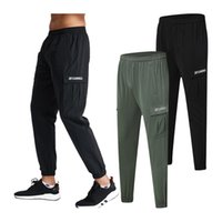 Running Pants Men Sport Trousers Breathable Outdoor Hiking Fishing Sportspant Quick Dry Streetwear Cargo Pant Male Gym Sweatpants