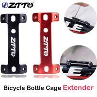 ZTTO MTB Двухглавый велосипед для велосипедов Клетка удлинитель Ультральчайшая алюминиевый сплав Горный дорожный велосипед рамка водяной кубок