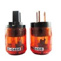 Enchufes de alimentación inteligentes Oyaide P-046E Conector de EE. UU. C-046E C-046E IEC Serie para Audio Clear Matihur HI-FIN SET HIFI