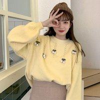 Women's Sweaters Autumn beautiful women's blouses lazy oaf oversized elegant Korean vintage mesh Mrs kawaii yellow tops 7NDA