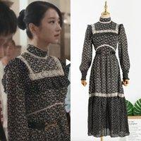 Kpop Seo Yea Ji Fashion Streetwear Elegant Long Sleeved Dress Women Party Sexy High Waist Wave Point Splice Floral Dresses Casual