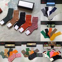 디자이너 Mens Womens 양말 속옷 5 쌍 고전 편지 스포츠 스타킹 겨울 코튼 캐주얼 양말 선물 상자