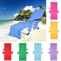 해변 의자 커버 13 색상 라운지 담요 스트랩 수건으로 휴대용 이중층 두꺼운 담요