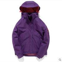 Лыжные куртки Blue 201002410BJ24