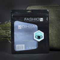 2021NEW جودة عالية شفافة الإنجليزية قناع التعبئة حقيبة البلاستيك الختم الذاتي مخصصة أقنعة أكياس تغليف أبيض أسود 15x18 سنتيمتر مجانا