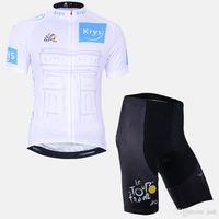 Neue Tour de France Radfahren Trikots Set Kurzarm Hemd und Gel Pad BIB / Shorts Anzüge Quickdry Männer Fahrrad Sport Tragen