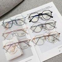 Sunglasses Spectacles Gradient Polygon For Men Clear Lens Glasses Korean Computer Eyewear Anti-blue Light Women Reading Eyeglasses