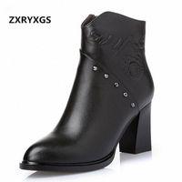 ZXRYXGS 부츠 2018 새로운 가을과 겨울 부츠 여성 신발 우아하고 편안한 정품 가죽 신발 높은 굽 03m9 #