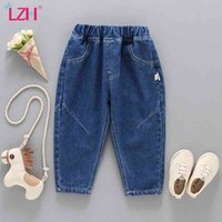 LZH Childrens Clothing Kids Jeans Autumn New Solid Color Loose Denim Trousers For Boys Girls Fashion Casual Sports Pants 210426