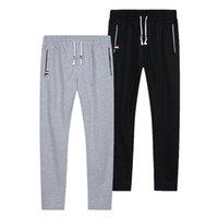 5XL 6xl Pantalon Jogger Hommes Casual Skinny Hommes Pantalons Harem Streetwear Sweatpants Coton Sportswear Elastic Taille Pantalons Hommes