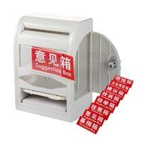 Boîtes d'emballage Boîte de suggestion multifonctionnelle avec des clés de stylo de papier design de verrouillage 8 tags remplaçables des bulletins de bulletin de don de la lettre plainte