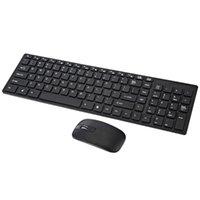 Office ultra-fino sem fio do teclado 2.4g com (preto, capa, sem bateria) combos do mouse