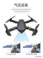 Global Drone 4 K Kamera Mini Araç WIFI FPV Katlanabilir Profesyonel RC Helikopter Selfie Drones Oyuncaklar Pil GD89-1 ile Çocuk Için