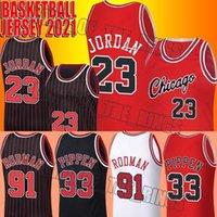 ارتداد 23 Michael Jersey Scottie 33 Pappen Jerseys Dennis 91 Rodman كرة السلة جيرسي