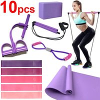 202110Pcs Yoga Mat Set Fitness Home Workout Equipment Full Blocks Resistance Band Crossfit Bodybuilding Accessories Mats