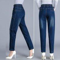 Women's Jeans Casual Elastic Waist Oversized Harem Women Streetwear Patchwork Pocket Denim Pants Trendy Loose Straight Trousers Female
