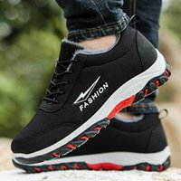 Running Shoes for white black red couple lace utility cushion man MEN boy hih elastic Designer trainers Sports romantic kind1 sneaker Sneakers