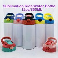 12oz 승화 스트레이트시피 컵 어린이 물병 350ml 빈 흰색 휴대용 스테인레스 스틸 진공 절연 마시는 텀블러