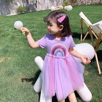 Girls Dresses Princess Dress Kids Clothes Children Clothing Short Sleeve Lace Cotton Summer Rainbow Skirt Tutu B6143