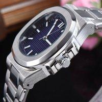 Diseñador reloj marca relojes de lujo reloj 5711 Silver Strap Blue inoxidable Montres Montre Luxe Muñeca