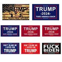 Zasilanie transgraniczne 90 * 150 cm Trump2024 Flaga kampanii Trump Dacron Digital Drukowana flaga